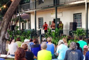 HMS Concert in Lahaina